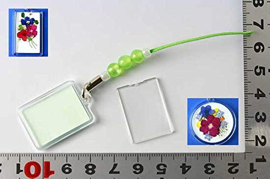 携帯ストラップ材料セット長方形【グリーンビーズ】3個入りの価格