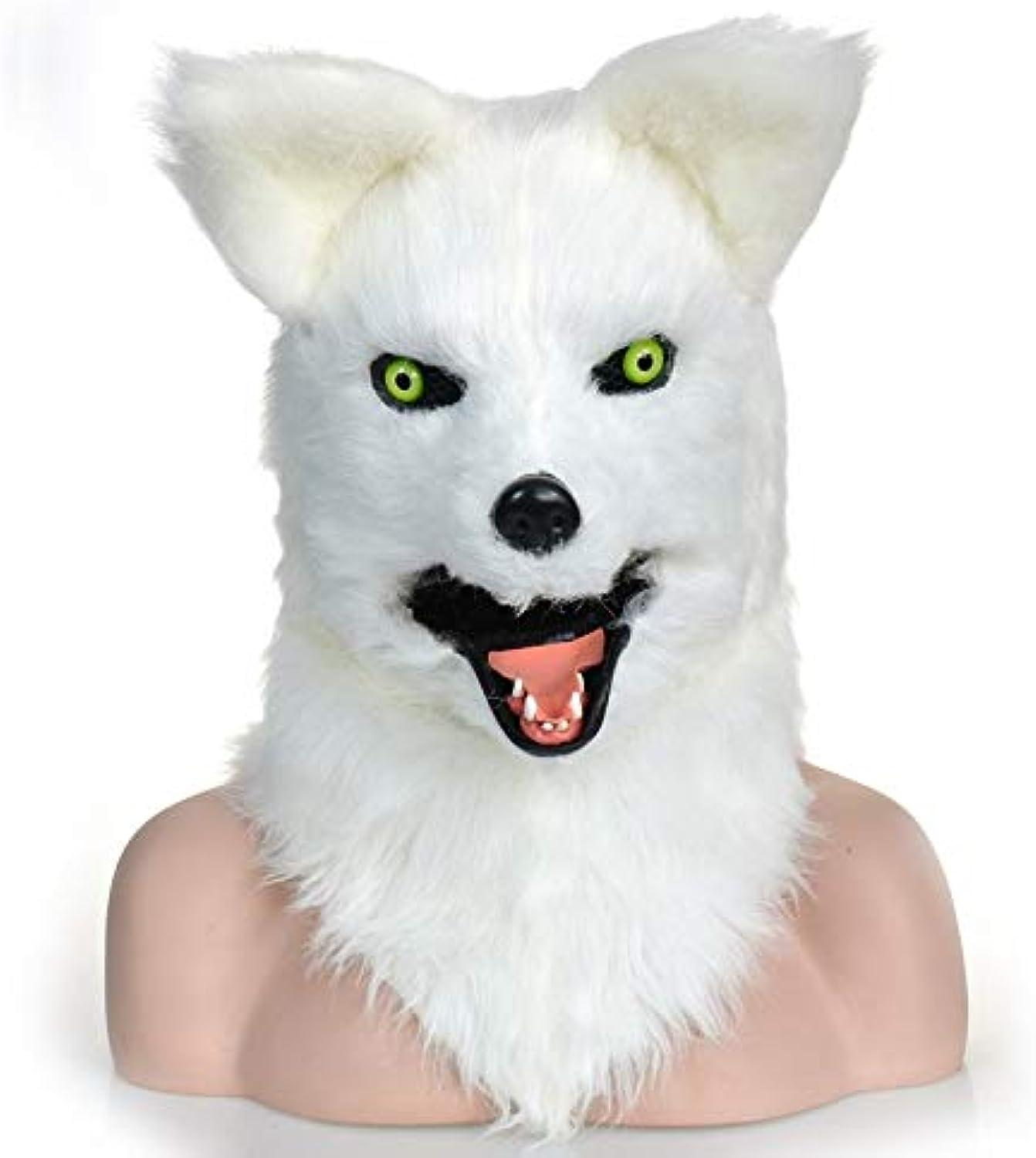 gran descuento XHD-másCocheas para Adultos MásCochea de Zorro Boca en Movimiento     másCochea Peluda Fiesta Animal de Halloween ( Color   blanco , Talla   2525 )  tienda