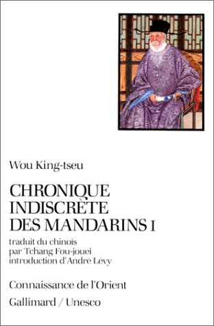 Chronique indiscrète des mandarins, tome I