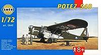 セマー 1/72 ポテーズ540双発爆撃機 プラモデル SME72846