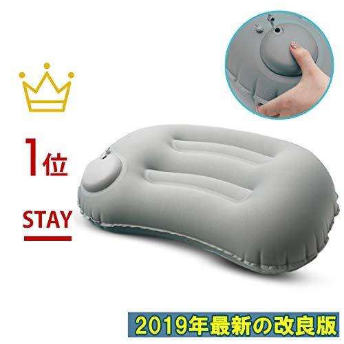 キャンプ 枕 JOOKYO エアーピロー 手動プレス式 折り畳み アウトドア まくら 携帯用 収納袋付き グレー