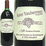 Traubenmost トラーベンモスト オーストリア産 無添加100 ブドウジュース (赤)1000ml
