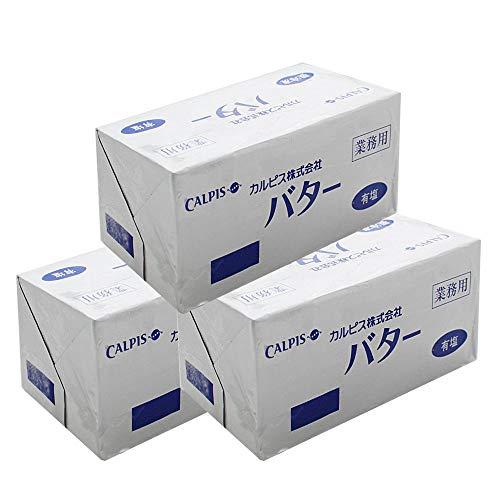 【3個セット】バター カルピス(株)バター 有塩 450g×3