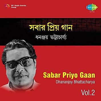 Sabar Priyo Gaan, Vol. 2