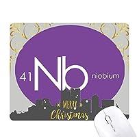 化学元素周期表遷移金属ニオブ クリスマスイブのゴムマウスパッド