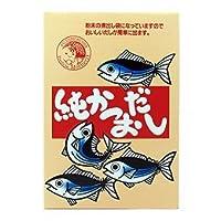 富士食品 純かつおだし(12g×10袋)×10個         JAN:4907577011162