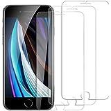 3枚入り iPhone SE 第2世代 (2020) 用 ガラスフィルム 4.7inch 強化保護 2.5Dラウンドエッジ/飛散防止/指紋防止/硬度9H/高透過率 発売後開発版