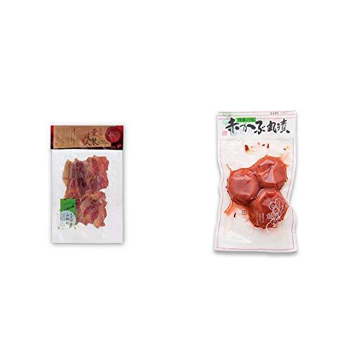 [2点セット] 薫製達人 豚バラベーコン燻製(60g)[飛騨山椒付き]・赤かぶ丸漬け(150g)