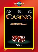 カジノ (ユニバーサル・ザ・ベスト:リミテッド・バージョン第2弾) 【初回生産限定】 [DVD]