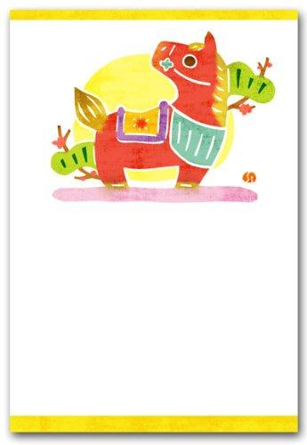 和風ポストカード 「赤駒」 縁起物絵葉書 年賀状