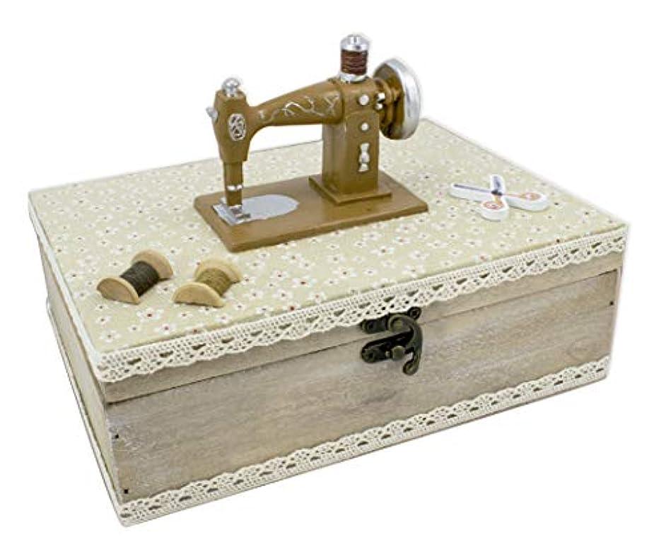 Parera Machina Sewing Box, Organizer, Sewing Fabric, Natural One Size