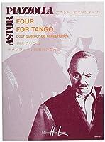 アストル・ピアソラ : 四人でタンゴ (サクソフォン四重奏) アンリ・ルモアンヌ出版
