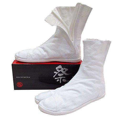 祭走 ファスナー足袋 (白) 7枚丈 立体インソール入り (26.5cm)