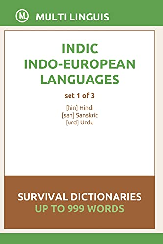 Compare Textbook Prices for Indic Languages Survival Dictionaries Set 1 of 3  ISBN 9798748635516 by Linguis, Multi