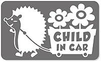imoninn CHILD in car ステッカー 【マグネットタイプ】 No.62 花屋のハリさん (シルバーメタリック)