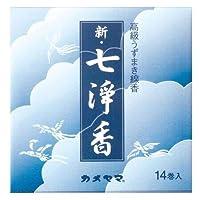 新・七浄香 つり糸なし 14巻入×6個