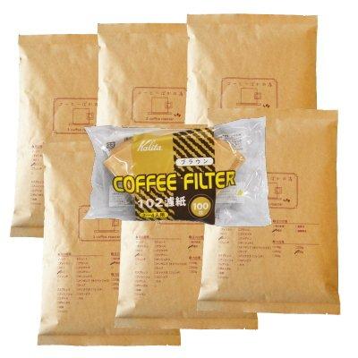 カリタ102コーヒーフィルター 2〜4人用 100枚入り アメリカン・ブレンド/浅煎り 3kg 300杯〜350杯 [細挽き] コーヒー豆/浅入り