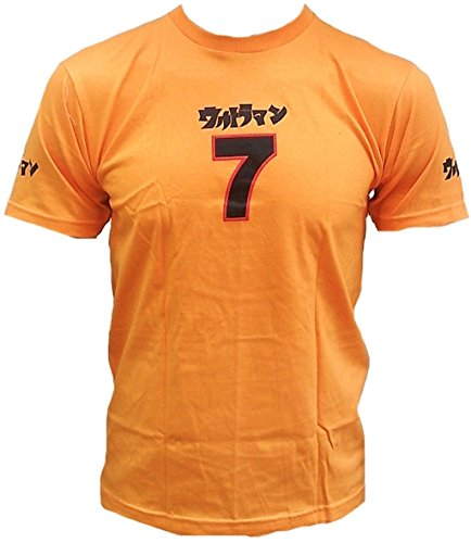 Uv Ultra Violent G5 cm07 T-Shirt foncé Gelb Orange 7 Sept Sieben Nummer Nombre Asie Projet Japon Lucky Sport Club étoile Clubwear T-Shirt Must Have -