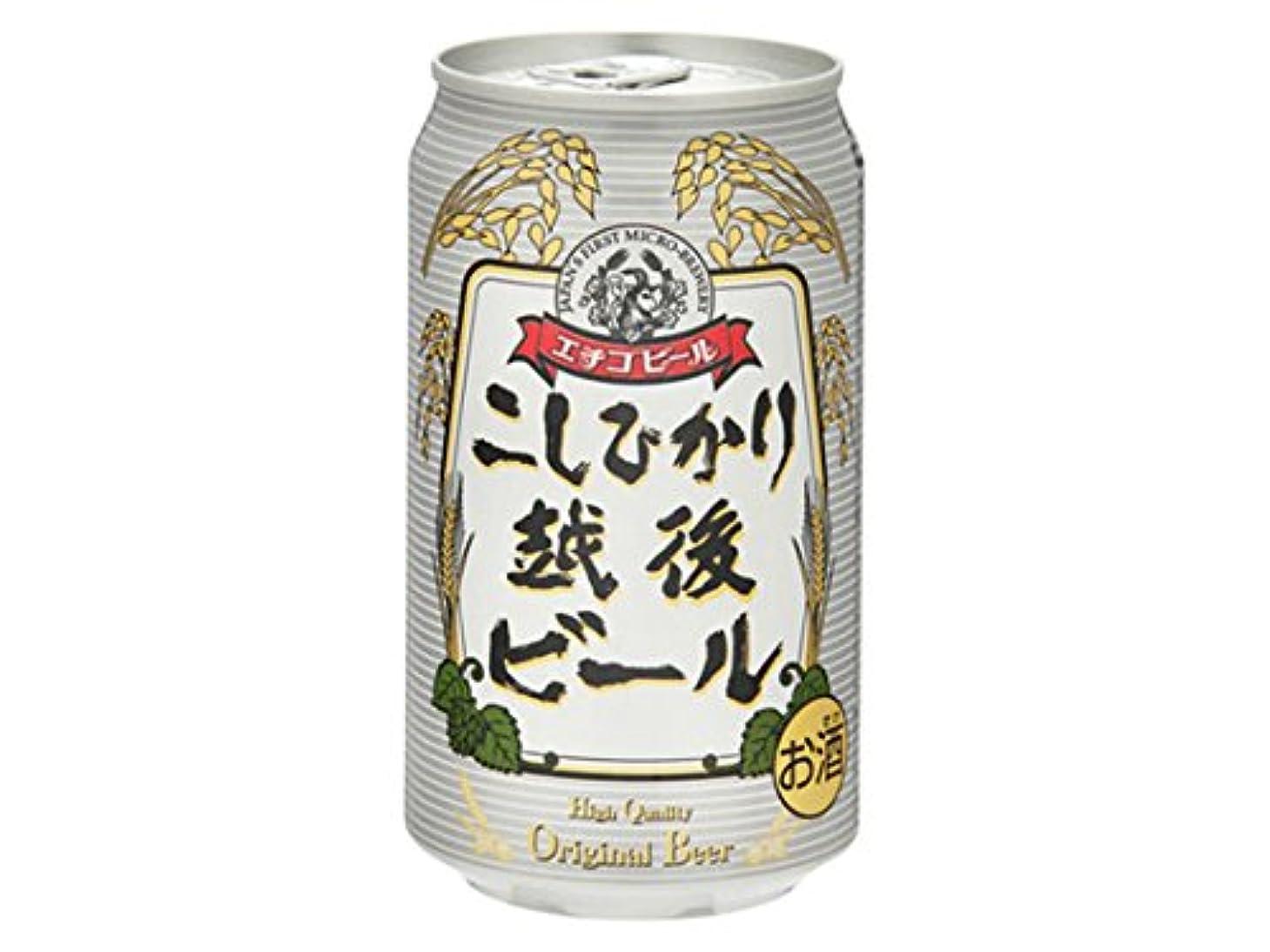 矩形弱める静かなJapan beer 日本ビール エチゴビール こしひかり越後麦酒350ml/24e Koshihikari Echigo Bee
