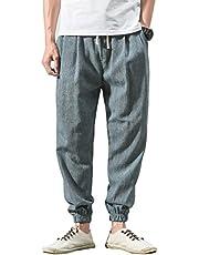 サルエルパンツ メンズ 麻ズボン リネン 夏ズボン カジュアルパンツ 無地 裾リブ 涼しい チノパン 大きいサイズ