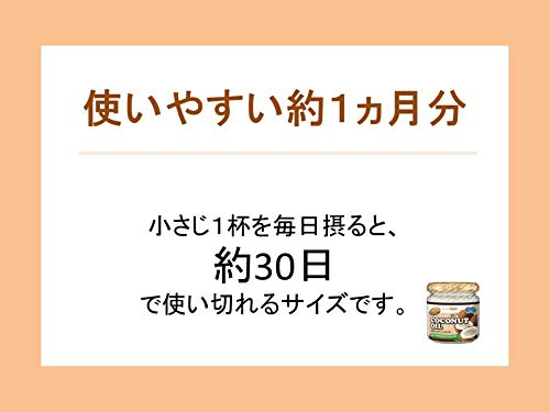 日清オイリオ ココナッツオイル 130g