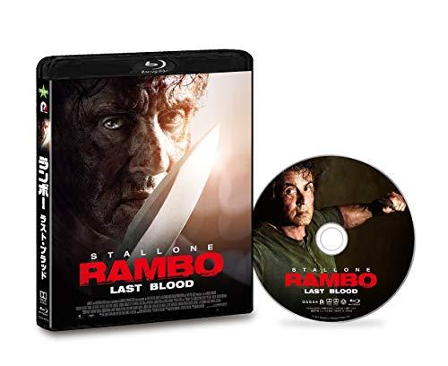 ランボー ラスト・ブラッド Blu-ray (特典なし)