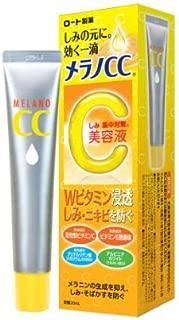 MELANO CC Pure Vitamin C Essence 20ml -Pure VIT.C - Penetrates into Skin to Fight pimples, Pimple Marks and Dark Spots
