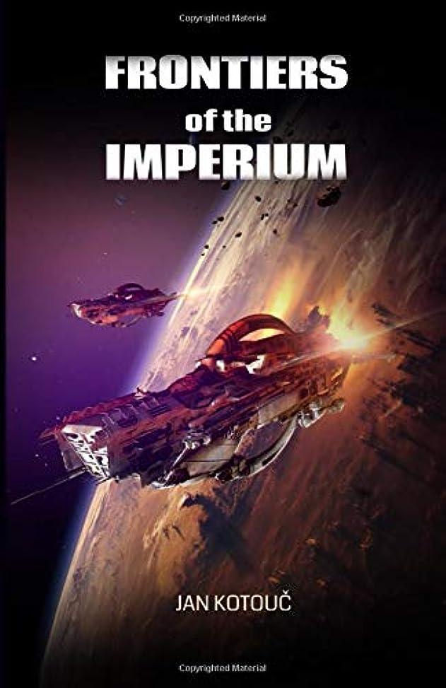 代わりのへこみ火薬Frontiers of the Imperium (Central Imperium)