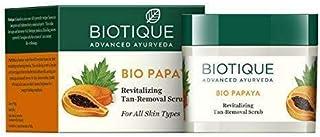 Biotique Bio Papaya Revitalizing Tan Removal Scrub for All Skin Types 75g すべての肌タイプのための日焼け除去スクラブを活性化させるBiotiqueバイオパパイヤ