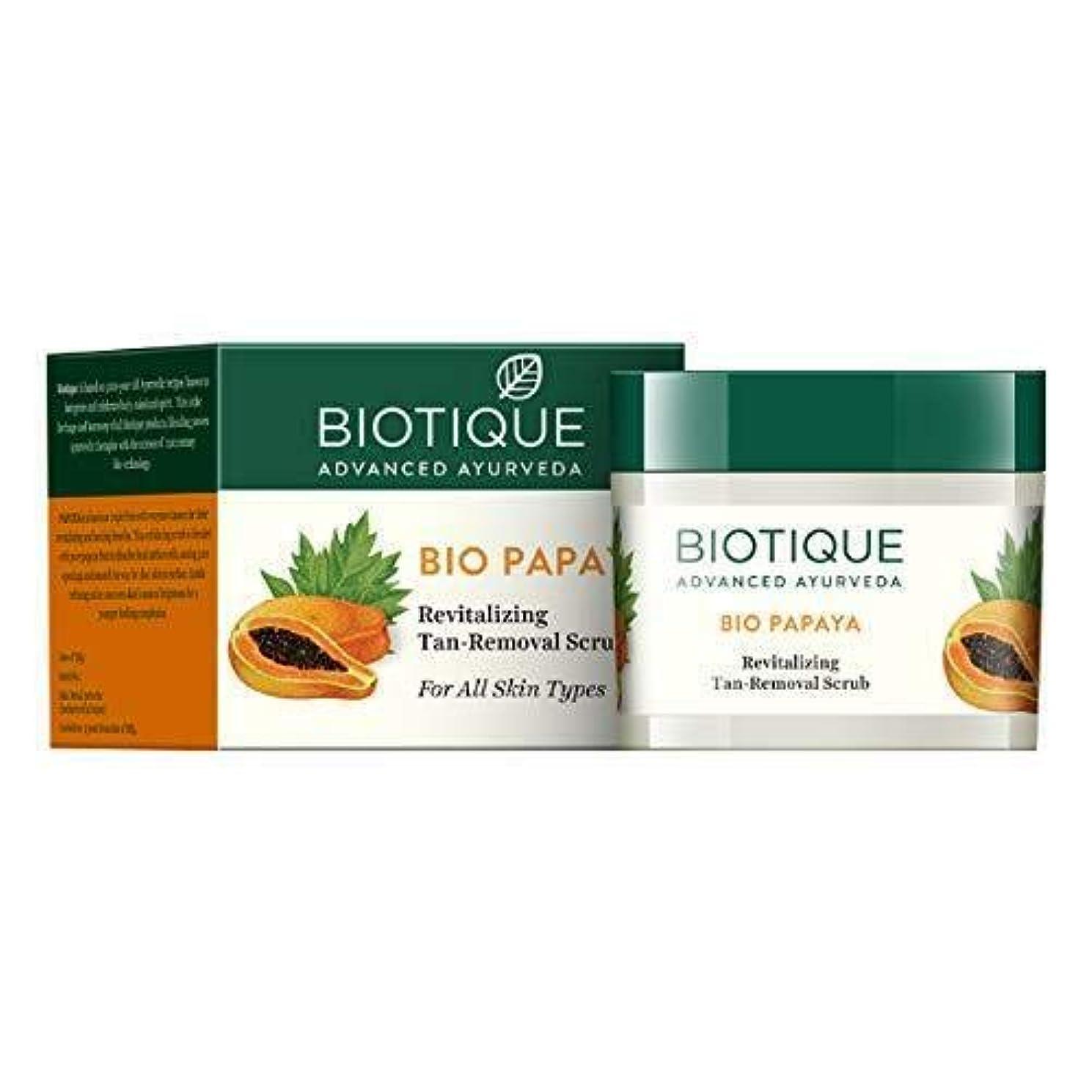 シットコムハブセーブBiotique Bio Papaya Revitalizing Tan Removal Scrub for All Skin Types 75g すべての肌タイプのための日焼け除去スクラブを活性化させるBiotiqueバイオパパイヤ