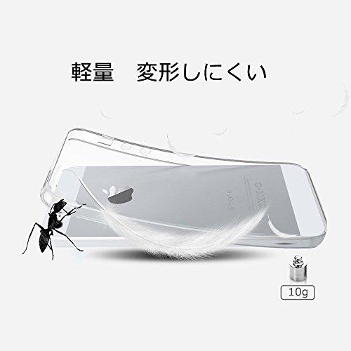 『iPhoneケース5SE0 (透明)』の3枚目の画像