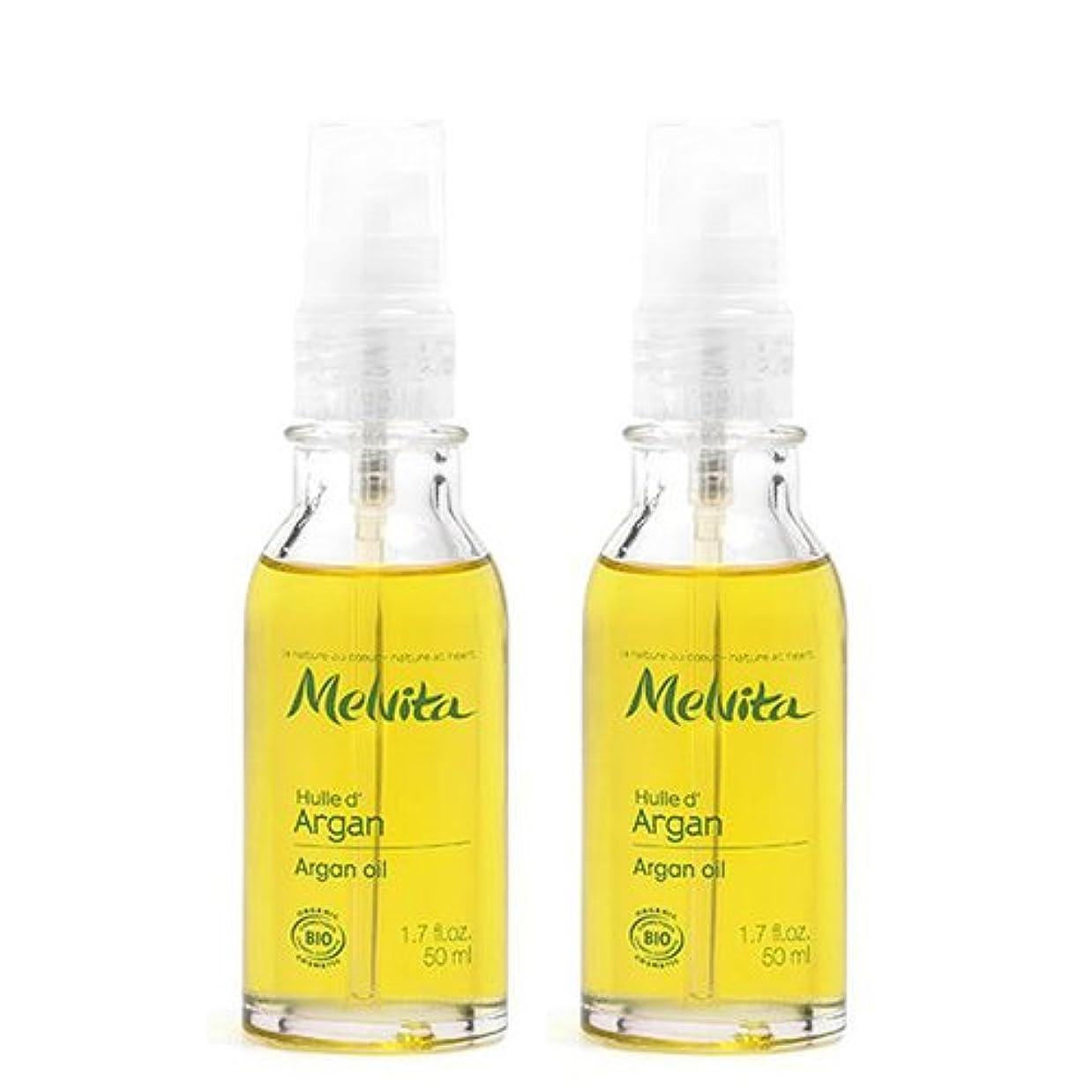 安全性カリング活性化メルヴィータ(Melvita) 2個セット ビオオイル アルガン オイル 50ml [並行輸入品]