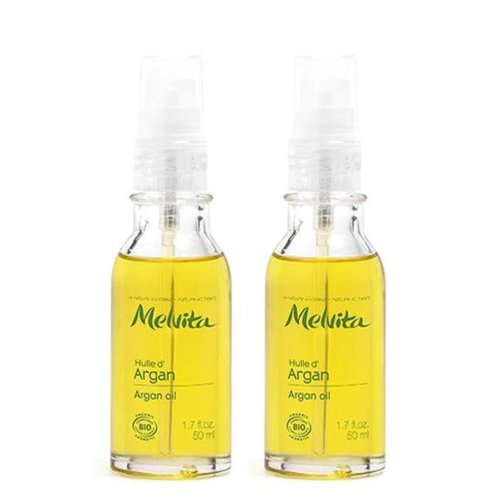 補体スカリー散髪メルヴィータ(Melvita) 2個セット ビオオイル アルガン オイル 50ml [並行輸入品]