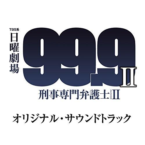 99.9 -piano arrange-