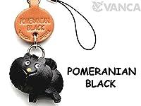 本革 携帯犬ストラップ プチワンチャン ポメラニアン ブラック 【VANCA】【日本製 職人によるハンドメイド】