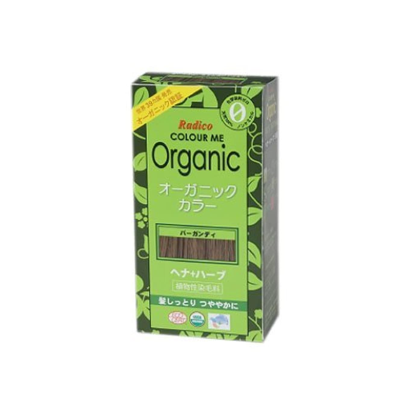 糸群衆工業化するCOLOURME Organic (カラーミーオーガニック ヘナ 白髪用) バーガンディ 100g