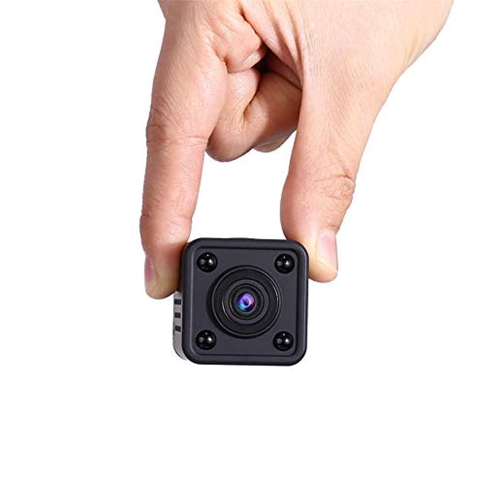 後継広いバケツ赤外線ナイトビジョン隠しカメラwifiスマートワイヤレスIPカメラ付きHD 1080 PミニWi-Fi IPカメラ