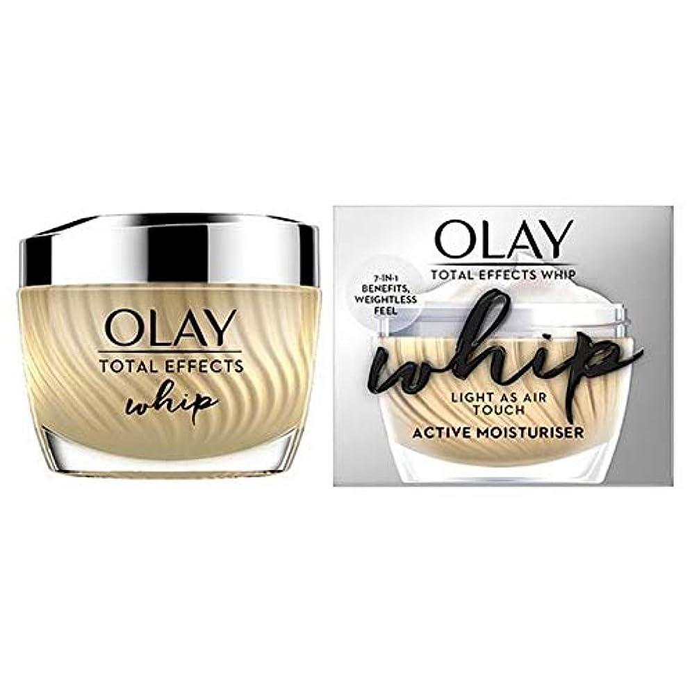 スプレー療法不名誉な[Olay ] オーレイトータルエフェクトホイップ50ミリリットル - Olay Total Effects Whip 50ml [並行輸入品]