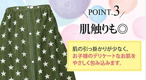 TEDDYSHOP『ラップタオル80cm(towel004)』