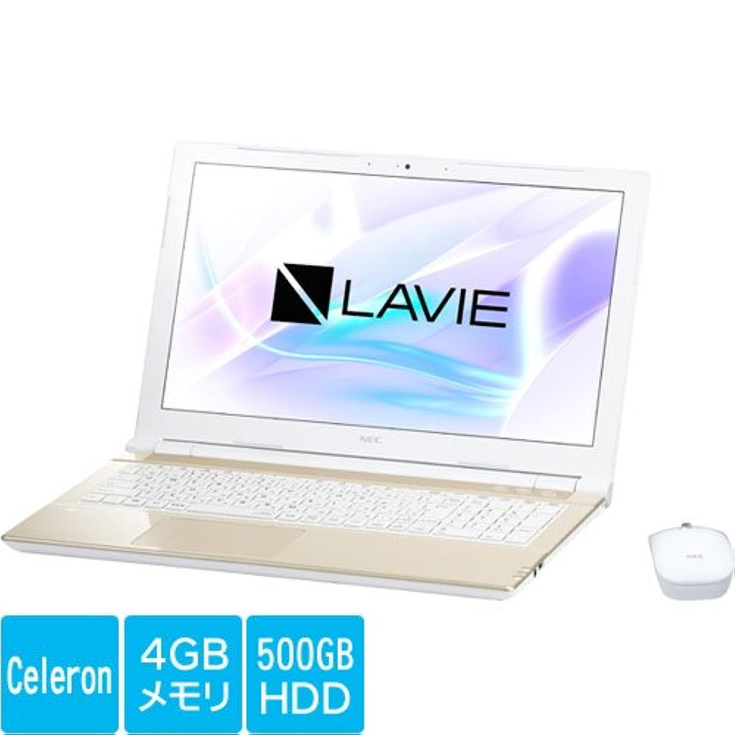 震えタイトクルーズPC-SN18CRSAB-1 [LAVIE Smart NS(B)(Cel 4GB 500GB DSM 15.6 ゴールド)]