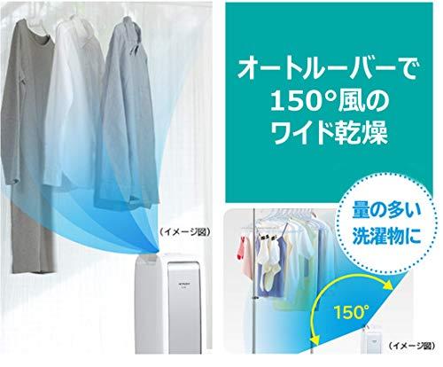 日立衣類乾燥除湿機デシカント方式除湿量5.6L~14畳HJS-D562