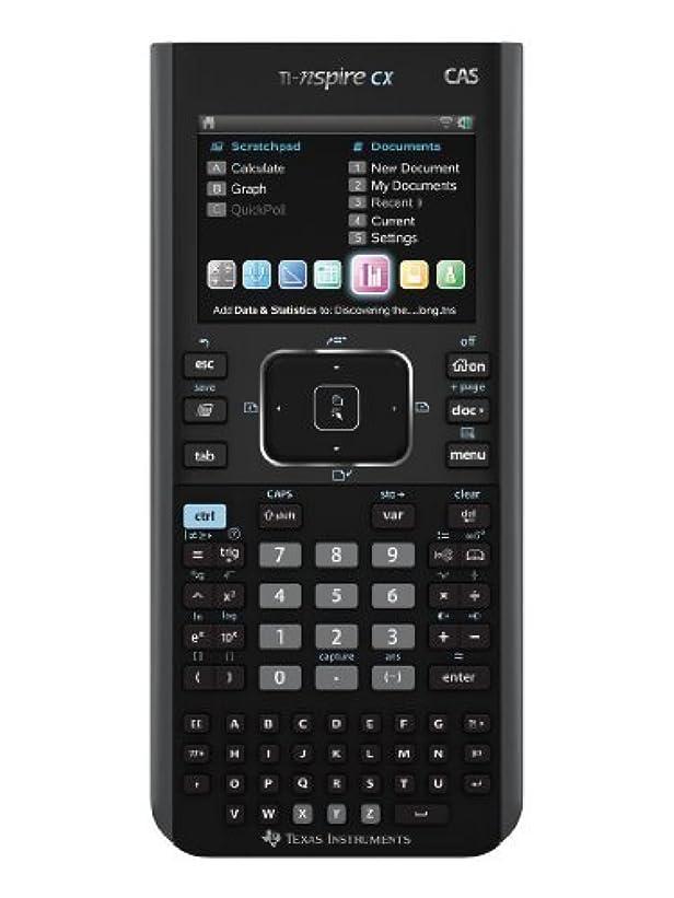 煙突富豪長方形Texas Instruments Nspire CX CAS Graphing Calculator Frustration Free Package [並行輸入品]