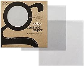 カラーグラシンペーパー 20枚入〈シルバー〉(150×150mm)グラシン紙 折り紙サイズ