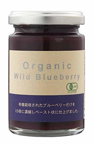 オーガニックワイルドブルーベリー(ブルーベリーペースト) 145g