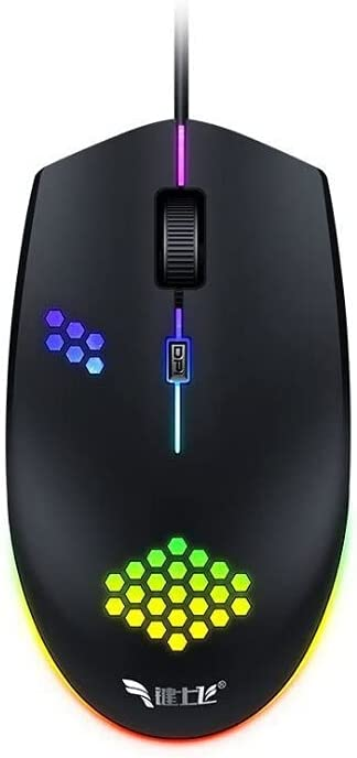 Jianshagnfei M55 Wired Gaming Low OFFicial store price Mouse RGB 2400DPI Colorful
