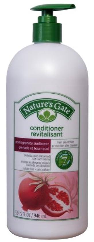 こっそり手順コンペ946ml Nature's Gate(ネイチャーズゲート)コンディショナー ザクロ&サンフラワー【カラーリングした髪のケアに】