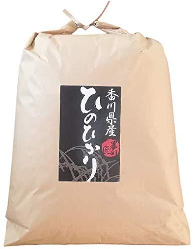 【白米】香川県産ひのひかり30kgを精米します /一等米限定 /注文後精米 /つきたて新鮮