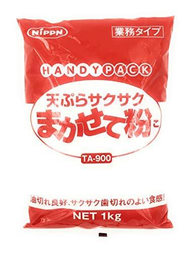 ニップン) まかせて粉 天ぷら粉 1KG【入り数3】