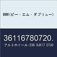 BMW(ビー・エム・ダブリュー) アルミホイール-236 8JX17 ET30 36116780720.