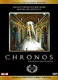 Chronos IMAX (Special Collector's Edition) [Alemania] [DVD]